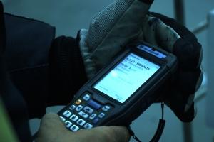 scanner display